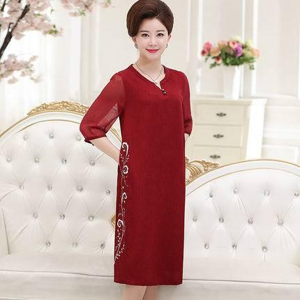 Những gam màu váy đầm công sở nào phù hợp tuổi trung niên 5